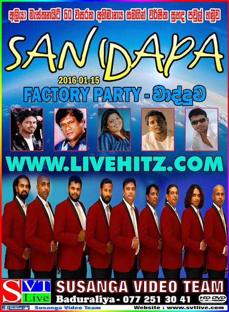 SANIDAPA LIVE FACTORY PARTY IN WADDUWA 2017-01-15