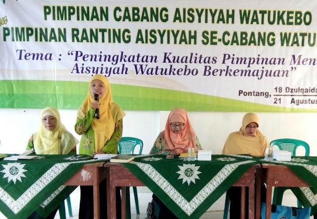 Up-Grading Pimpinan Cabang Aisyiyah Watukebo