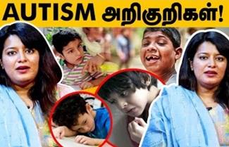 Therapist Saranya Rengaraj | Autism Treatment