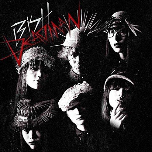 [Single] BiSH – DEADMAN (2016.04.06/MP3/RAR)