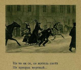 illjustracii-mednyj-vsadnik-pushkin-kartinki-risunki