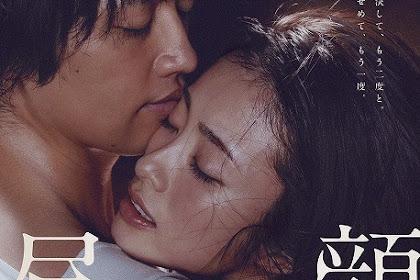 Hirugao: Love Affairs in the Afternoon / Hirugao / 昼顔 (2017) - Japanese Movie