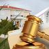 «Αρμαγεδδών» 50.000 πλειστηριασμούς επιβάλει η Τρόικα: Σε χρόνο ρεκόρ οι διαδικασίες, μπλόκο στις αναβολές!