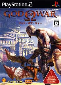 Descargar God of War PS2