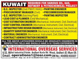 Oil and gas jobs in Kuwait