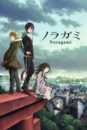 Noragami |12/12| |Castellano| |Mega|