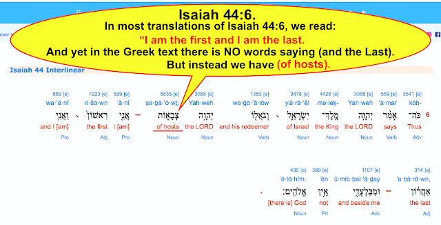 Isaiah 44:6.