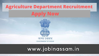 Agriculture Department Recruitment