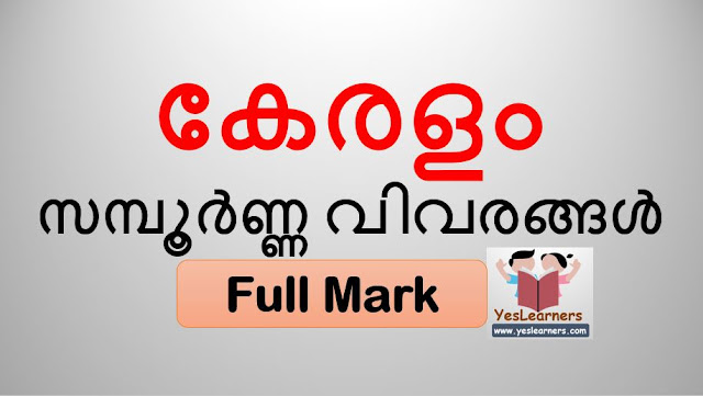 Facts About Kerala Full PSC Coaching