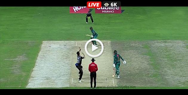 PAK Vs NZ Live Streaming, PAK Vs NZ 2nd ODI Live Score Online Cricket Match