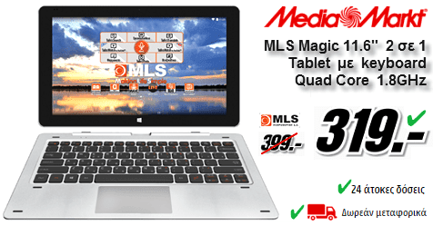 mediamarkt-MLS-magic-2se1-Tablet-Android-Windows