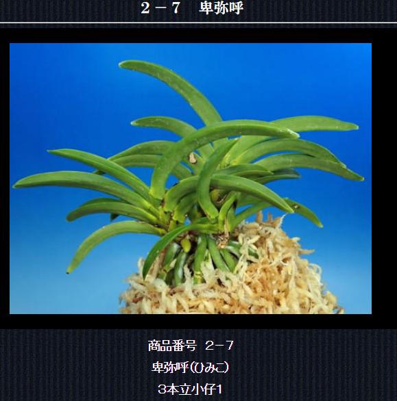 http://www.fuuran.jp/2-7.html