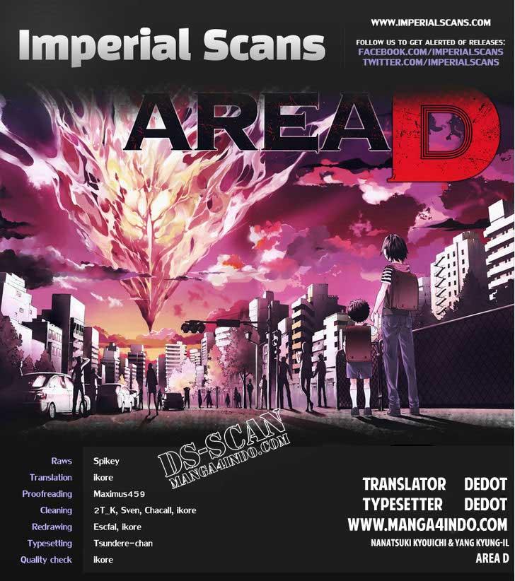 002 Area D: Inou Ryouiki   009