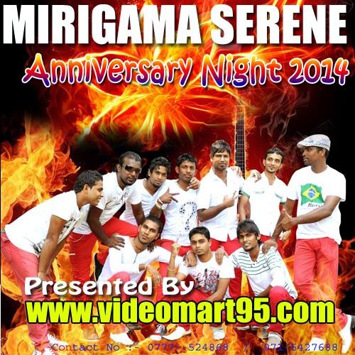 MIRIGAMA SERENE ANNIVERSARY NIGHT 2014