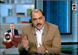 برنامج 90 دقيقة حلقة يوم الثلاثاء 9-1-2018 محمد الباز كاملة