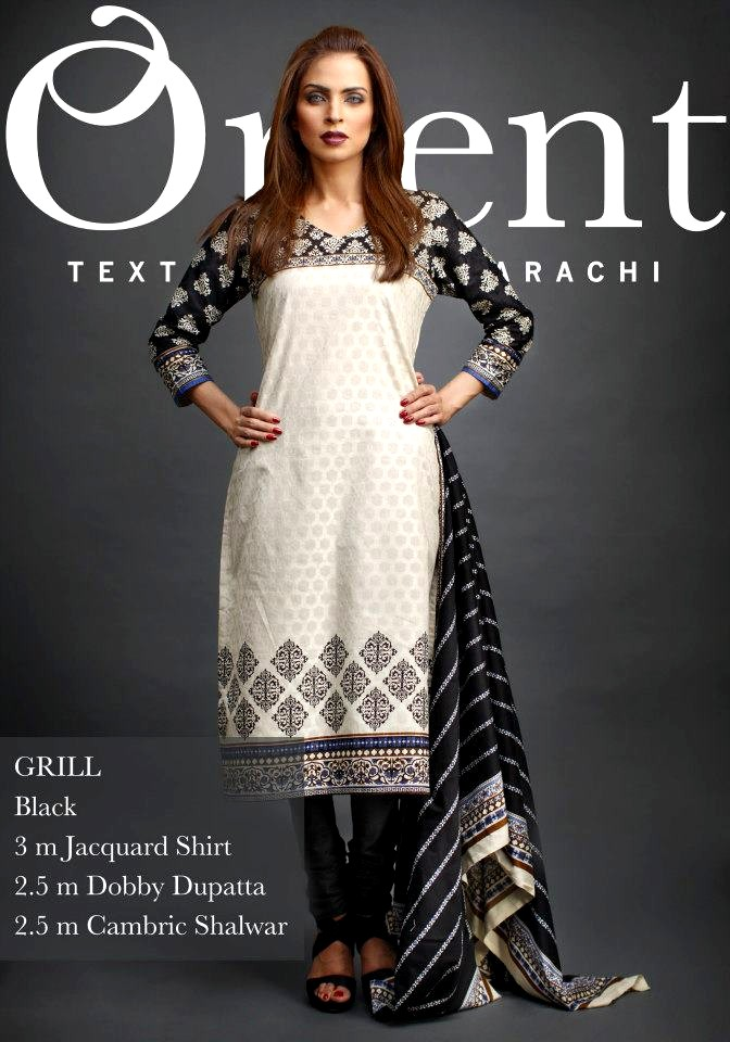 Orient Textile Latest Collection For Fall Winter 16: Orient Textile Mills Latest Winter Collection 2013 For