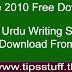 Inpage 2010 Free Download - Inpage Urdu Writing Software Free Download for Windows