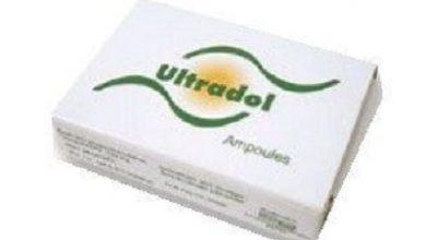 سعر ودواعى إستعمال دواء ألترادول Ultradol حقن مسكن للألم