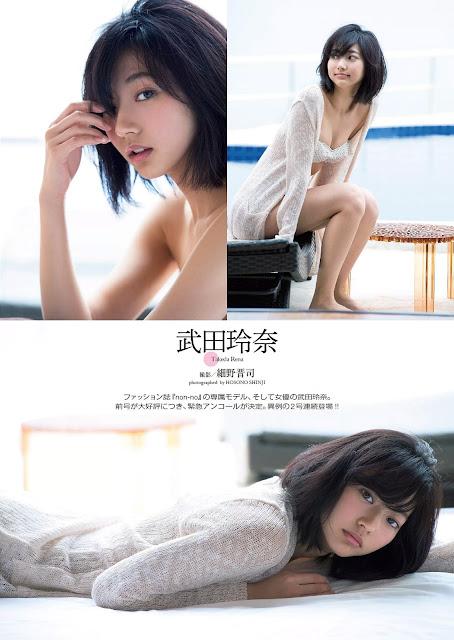 Rena Takeda 武田玲奈 Weekly Playboy May 2016 Photos