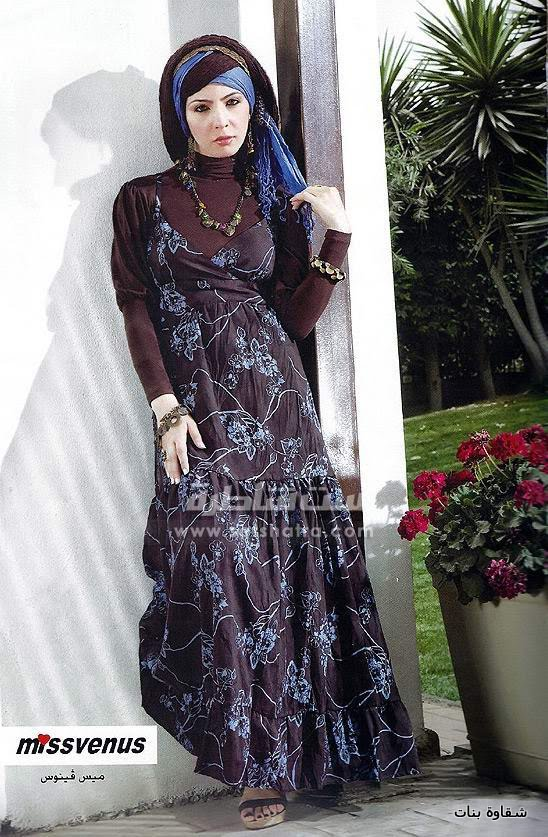 b491cf9b2a82e محجبات كاجوال من مجله حجاب فاشون 2012محجبات كاجوال 2012