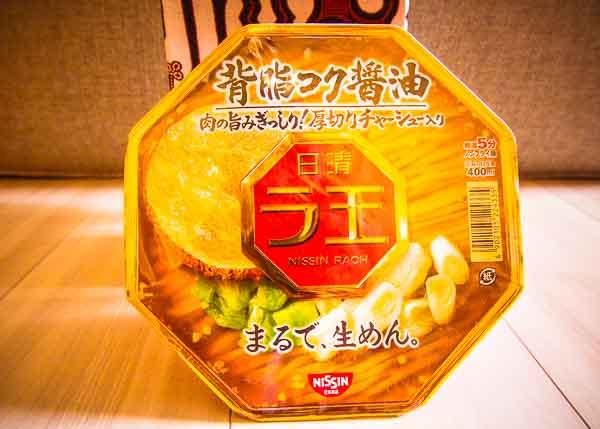 Buy a 12-Pack of Nissin Raoh Seabura Koku Shoyu Instant Ramen Noodles