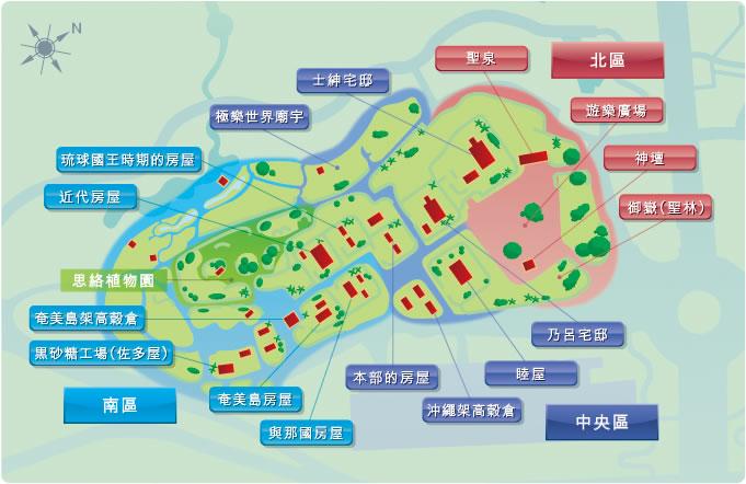 沖繩-海洋博公園-沖繩鄉土村-思絡植物園-おもろ植物園-海洋博公園景點-自由行-旅遊-旅行-okinawa-ocean-expo-park