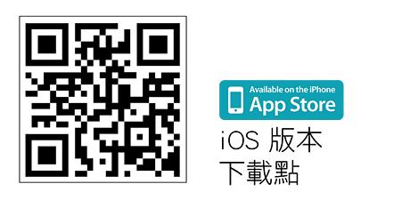 【工商服務】資訊APP.iQC 商品安全資訊(雲端即時查詢商品檢驗報告)