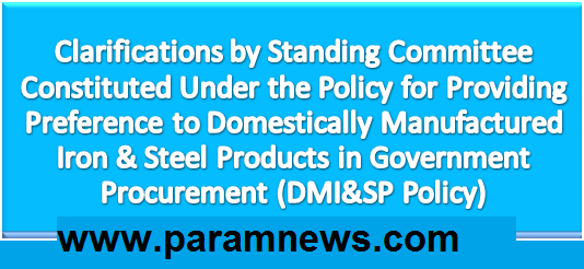 goi-latest-news-paramnews-for-dmi-and-sp-policy
