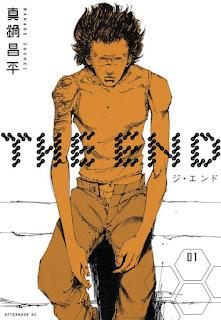 [真鍋昌平] THE END -ジ・エンド- 第01巻