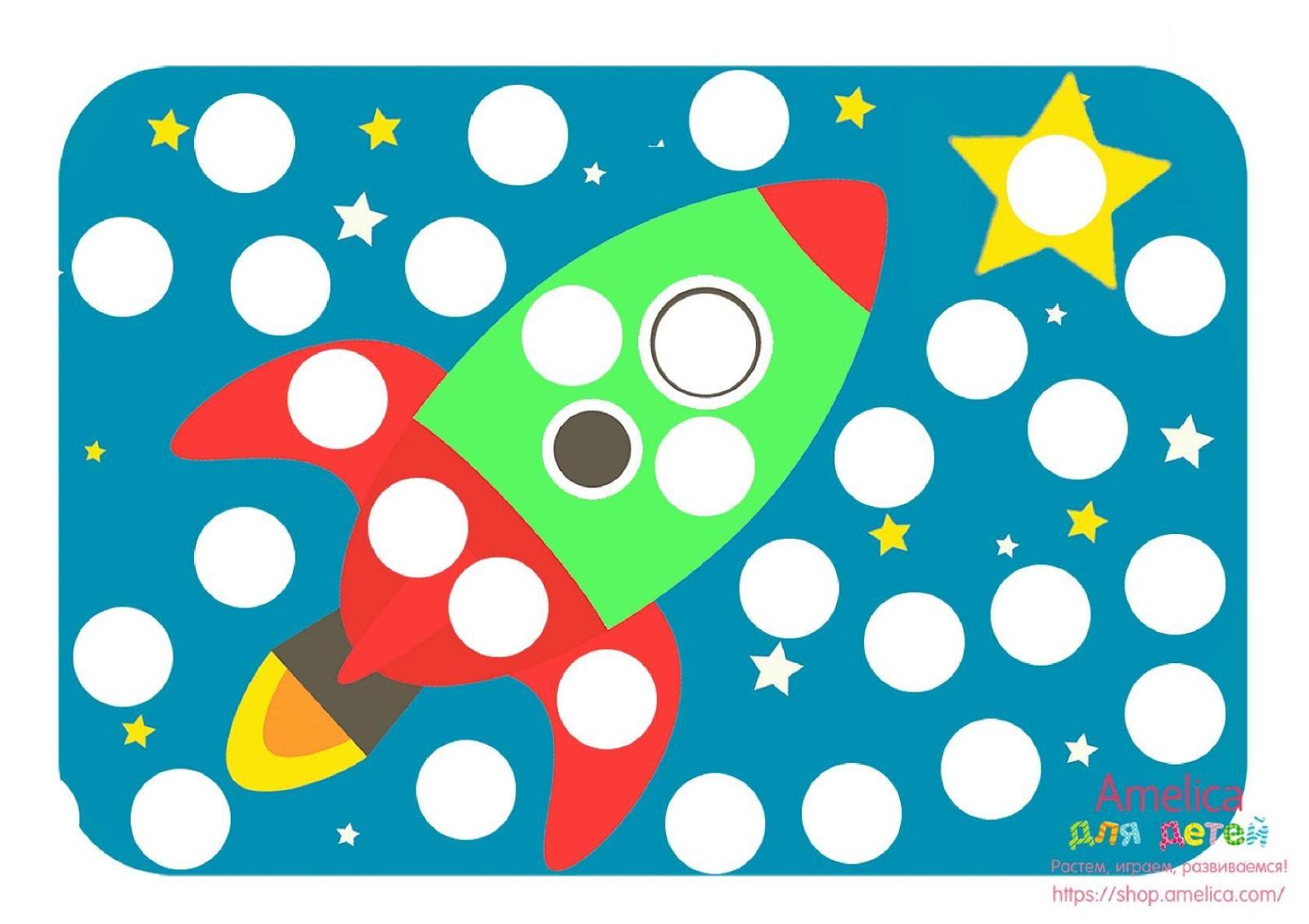 Рисуем открытки игра