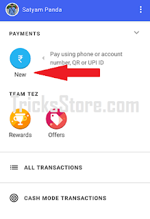 Google Tez App Full Guide How To Use Tez UPI Android App offers payment