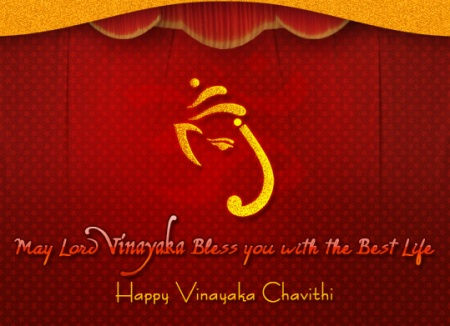 vinayagar sathurthi image
