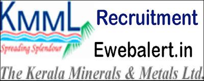 KMML Recruitment