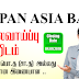 Front Office Coordinator - PAN Asia Bank (G.C.E O/L) Qualifications