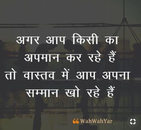 All Whatsapp status