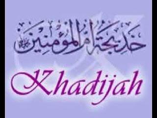 mengenang siti khadijah al-kubro