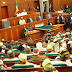 "House Of Reps. Member Says ""N125bn Budget For National Assembly Is Not Enough"""
