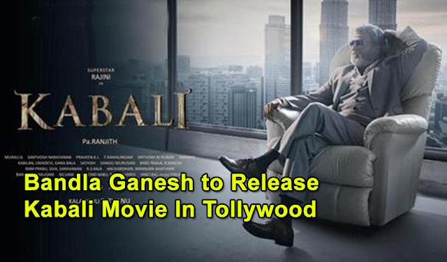 Kabli Movie Rights in Telugu Version for Bandla Ganesh
