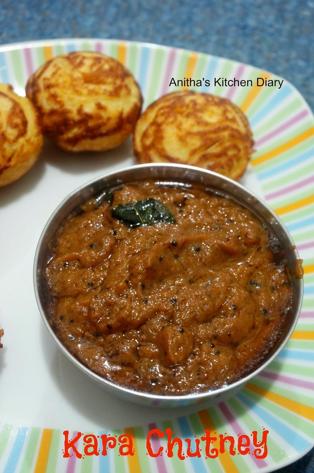 Anitha S Kitchen