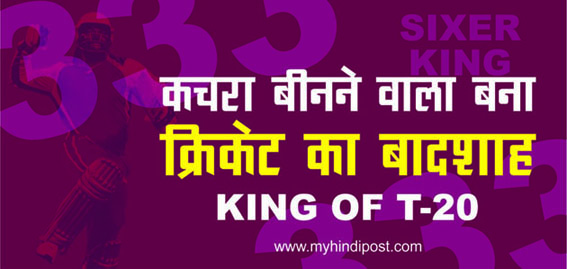 All Motivational Stories in Hindi on Myhindipost.com