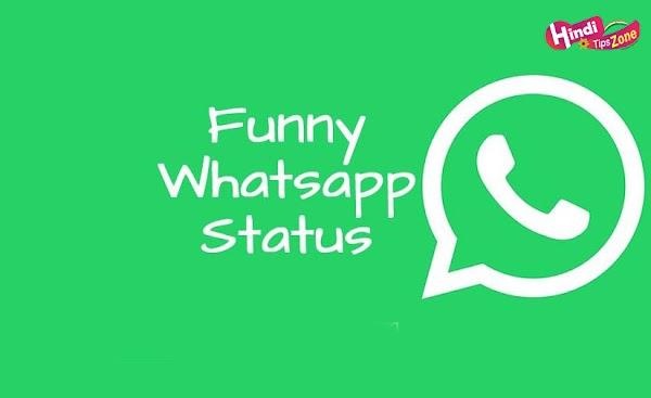 Best Funny Whatsapp Status in Hindi {*New Status Updated*}