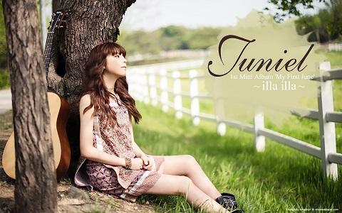 Juniel My First June juniel 31818039 1280 800