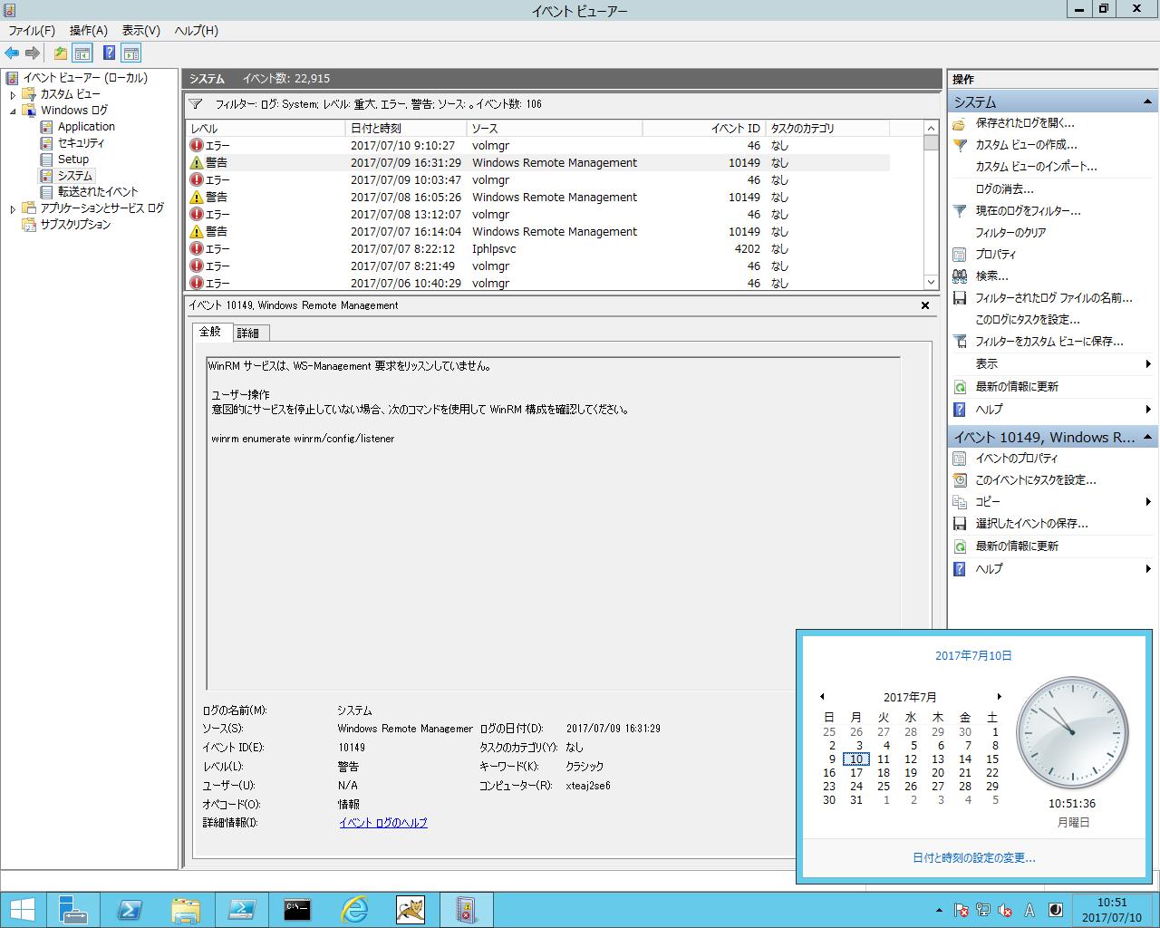 dsmsvc device setup manager