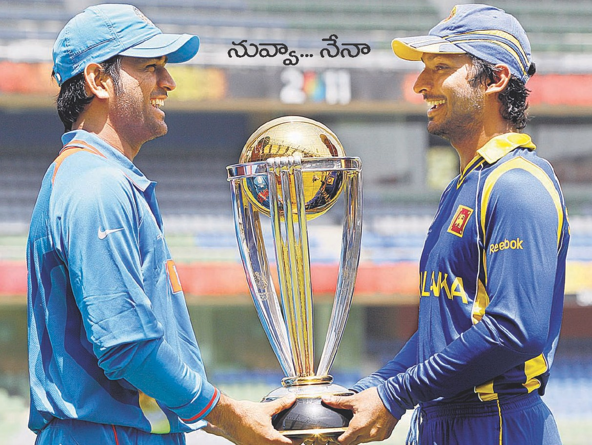 2011 cricket world cup final highlights free download