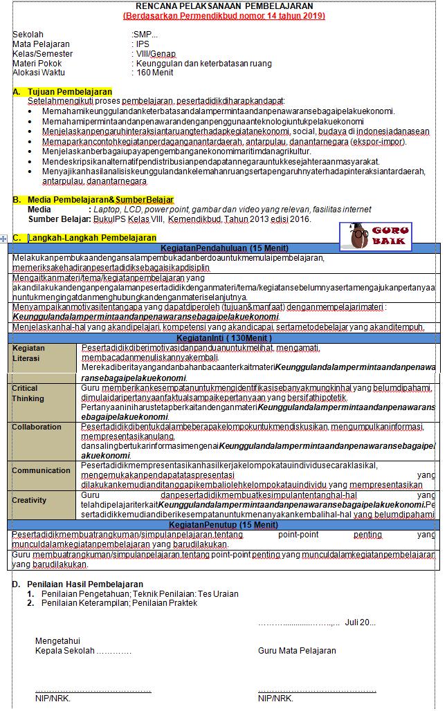 Rpp Ips Kelas 8 Kurikulum 2013 Semester 1 Dan 2 : kelas, kurikulum, semester, Download, Kelas, Lembar, Revisi