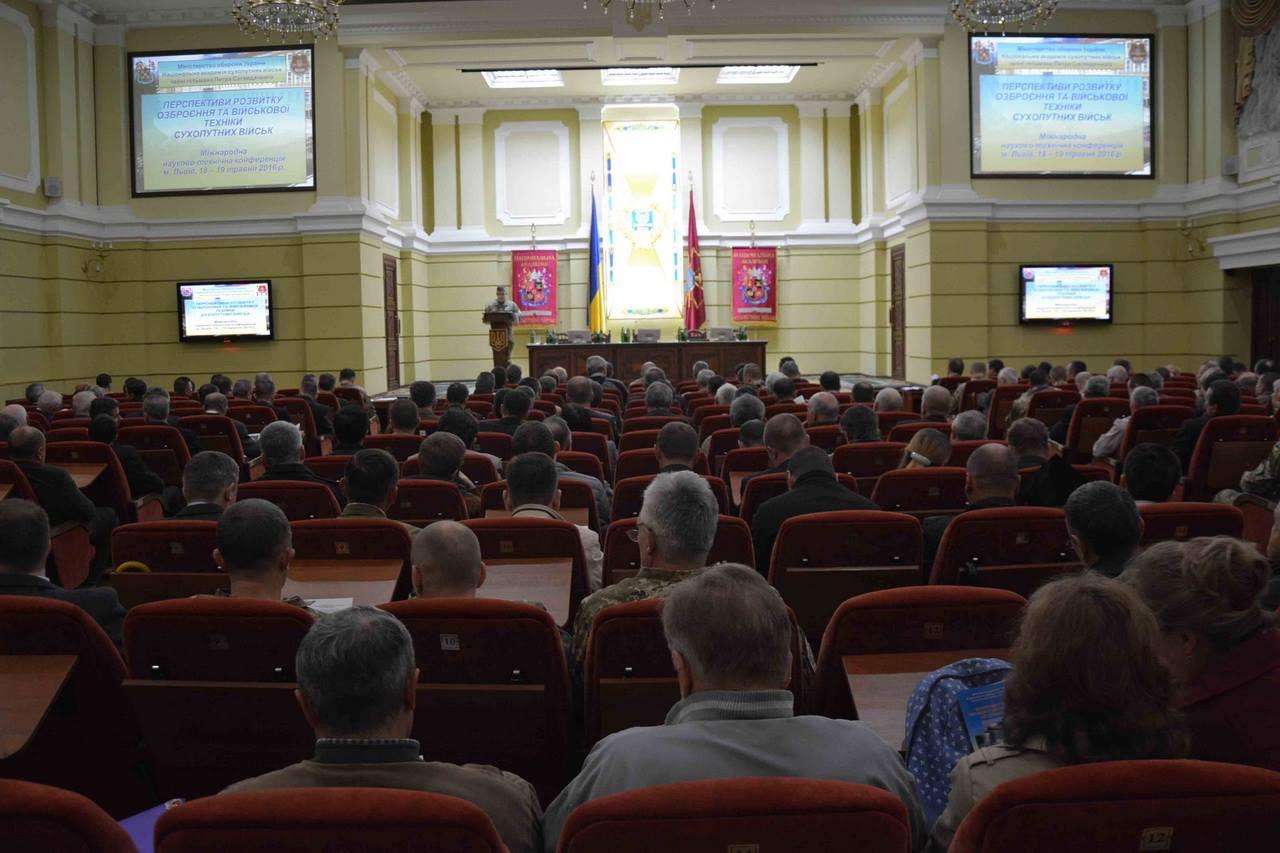 IX міжнародна науково-технічна конференція Перспективи розвитку озброєння та військової техніки Сухопутних військ