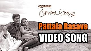 Kodai Mazhai _ Pattala Rasave Video Song _ Trend Music