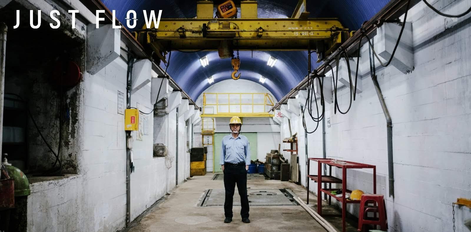 [活動] 2019 川流電湧JUST FLOW台灣電力文化資產特展-台南展