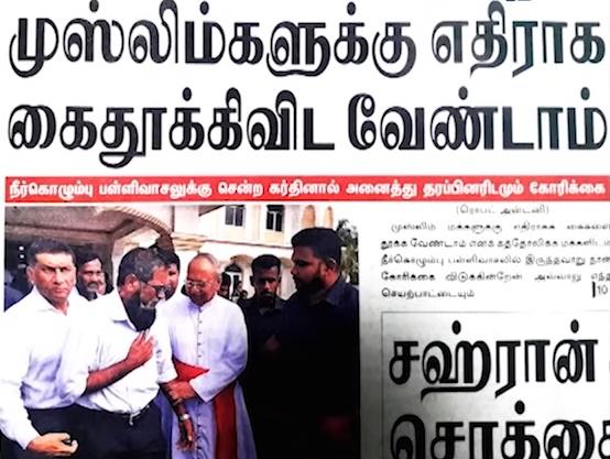 News paper in Sri Lanka : 07-05-2019