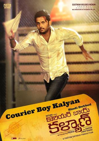 Courier Boy Kalyan 2015 Hindi Dubbed DTHRip 700MB worldfree4u khatrimaza 9xmovies moviespoint movierulz